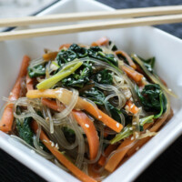 Korean Sweet Potato Glass Noodles (Jap Chae)